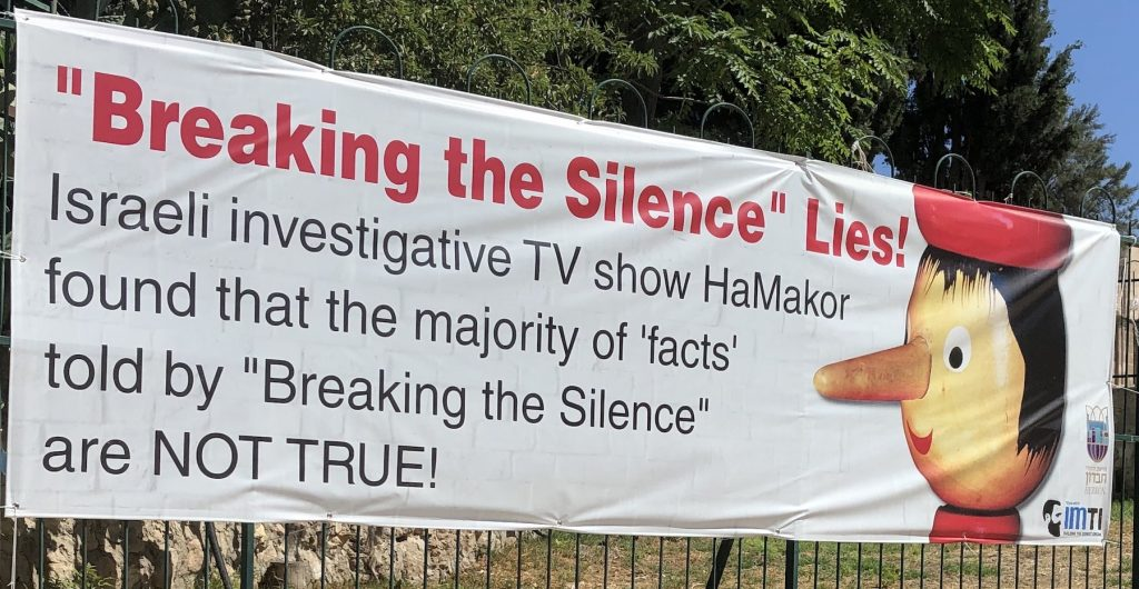 "A picture of a sign in Hebron that reads: ""Breaking the Silence"" Lies!"